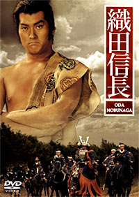the major role of oda nobunaga in the unification of japan Oda nobunaga japanese warlord in  nobunaga killed his brother and solidified his control over the oda clan major  and nobunaga gained a larger area of japan .