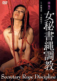 erotic-rose-english-sub.html